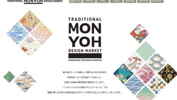 TRADITIONAL MONYOH DESIGN MARKET&ARCHIVE